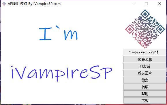 https://ivampiresp.com/wp-content/uploads/2019/07/image.png